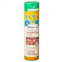 """Drėkinantis šampūnas sausiems ir pažeistiems plaukams """"Švelnus linas"""", 200ml"""