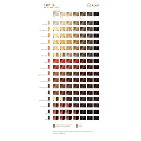Augaliniai subtiliai auksiniai plaukų dažai HINT OF GOLD, Khadi Naturprodukte, 100g