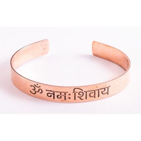 Varinė apyrankė su mantra Om Namah Shivaya, 11mm
